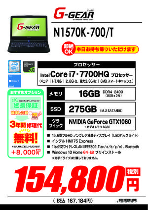N1570K-700_T.jpg