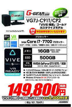 VG7J-C91T_CP2.jpg