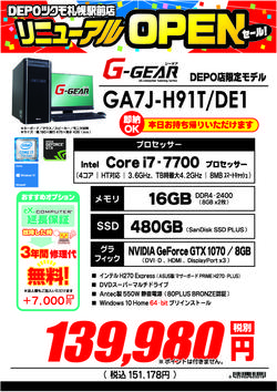 GA7J-H91T_DE1.jpg