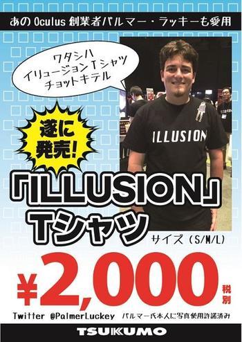 ILLUSION_Tシャツ.jpg