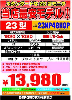 23MP48HQP.jpg