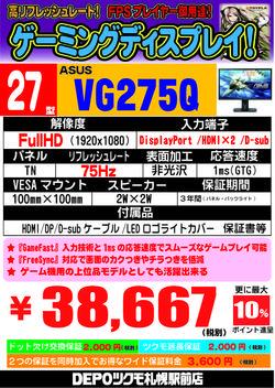 VG275Q.jpg