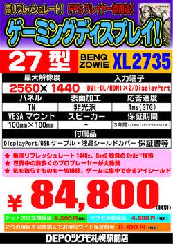 XL2735.jpg