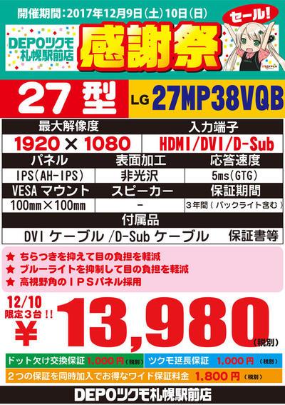 27MP38VQB.jpg