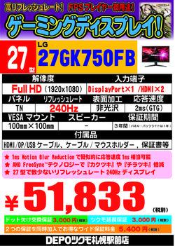 27GK750FB.jpg