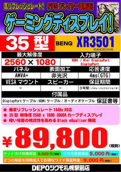 XR3501.jpg