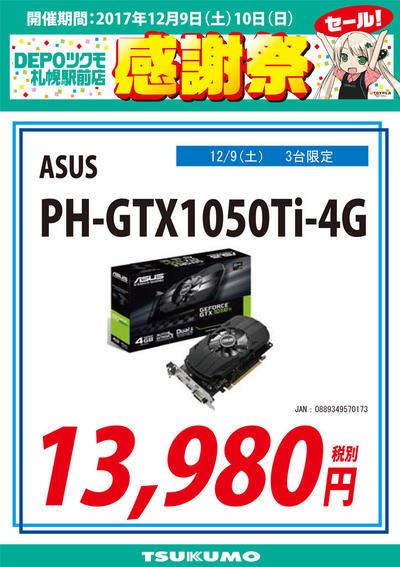 GTX1050Ti.jpg