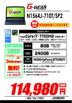 N1564J-710T_SP2.jpg