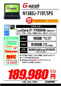 N1585J-710T_SP5.jpg