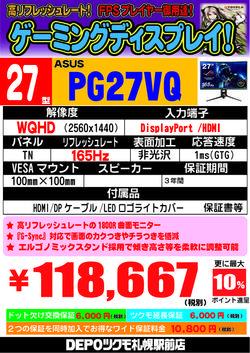 PG27VQ.jpg