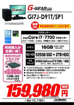GI7J-D91T_SP1.jpg