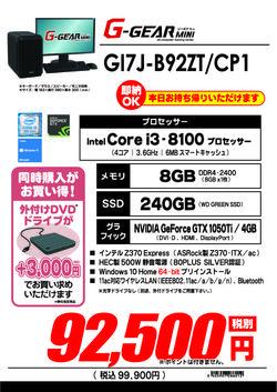 GI7J-B92ZT_CP1.jpg