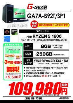 GA7A-B92T_SP1.jpg