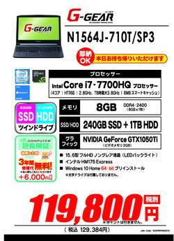 N1564J-710T_SP3.jpg