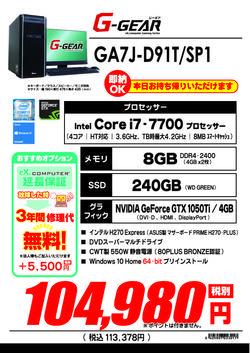 GA7J-D91T_SP1.jpg