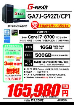 GA7J-G92ZT_CP1.jpg