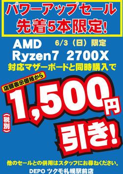 CPU03.jpg