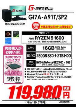 GI7A-A91T_SP2.jpg