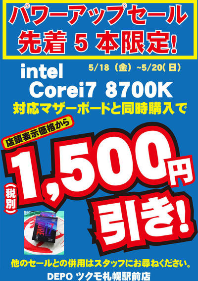 8700K.jpg