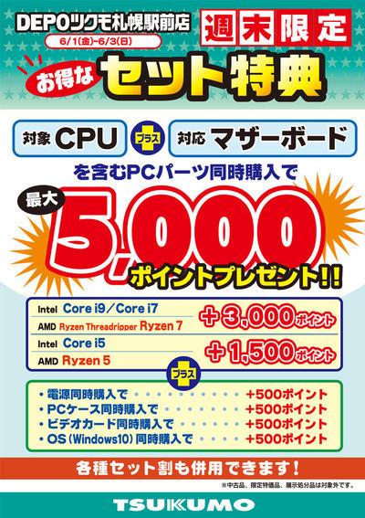5000point.jpg