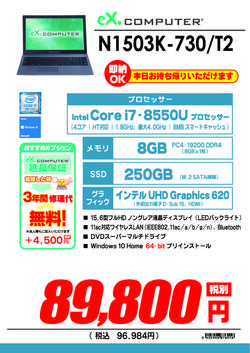 N1503K-730_T2単体.jpg