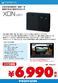 XON_LOG1.jpg