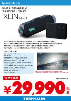 XON_REC1.jpg