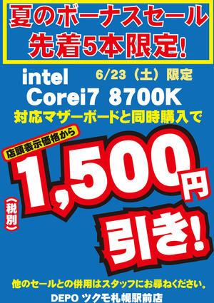 Corei7-8700K.jpg