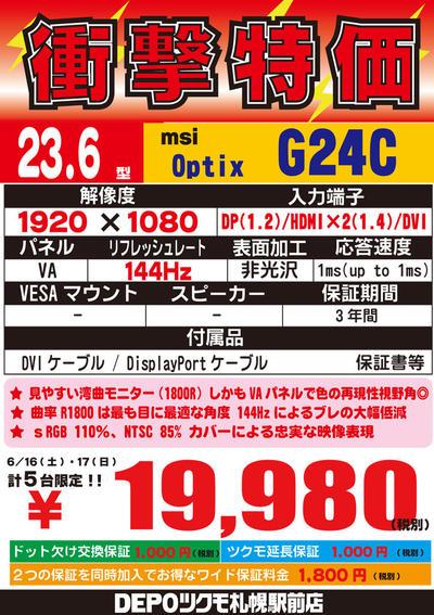 G24C.jpg
