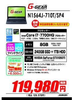 N1564J-710T_SP4.jpg