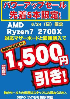 Ryzen7-2700X.jpg