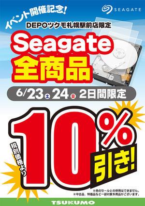 Seagate10.jpg
