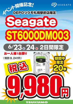 SeagateST6000.jpg