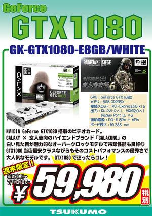 kuro1080.jpg