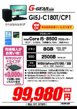 GI5J-C180T_CP1.jpg