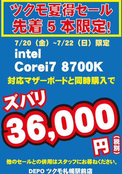 corei7.jpg