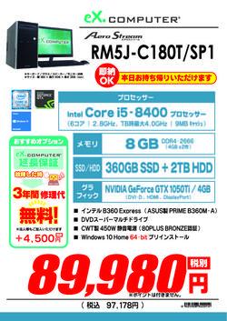 RM5J-C180T_SP1.jpg