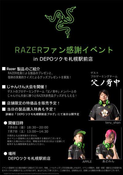 Razer.jpg