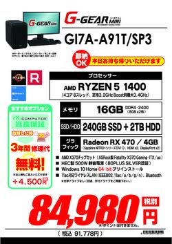 GI7A-A91T_SP3.jpg
