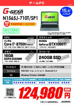 N1565J-710T_SP1.jpg