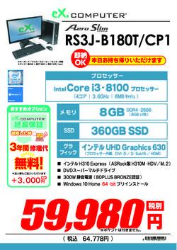 RS3J-B180T_CP1.jpg