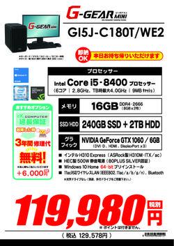 GI5J-C180T_WE2通常.jpg