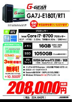 GA7J-E180T_RT1.jpg