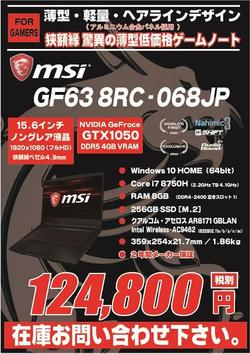 GF638RC068JP画像更新.jpg