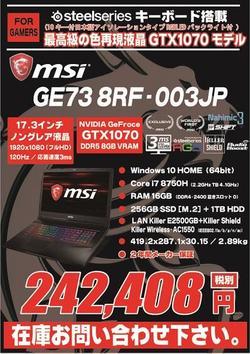 GE738RF-003JP.jpg
