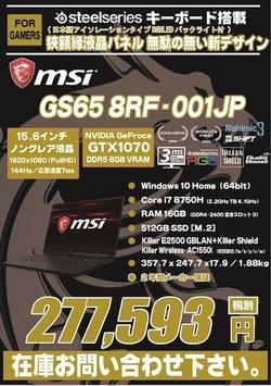 GS658RF-001JP.jpg