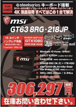 GT638RG-218JP.jpg