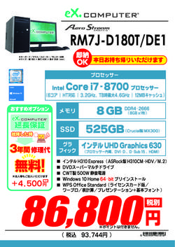 RM7J-D180T_DE1.jpg