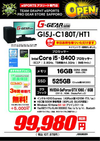 GI5J-C180T_HT1.jpg