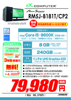 RM5J-B181T_CP2.jpg